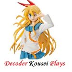 Decoder Kousei Plays